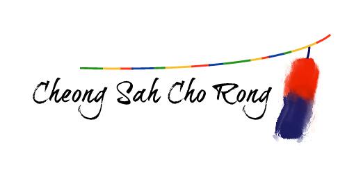 Cheong Sah Cho Rong_final