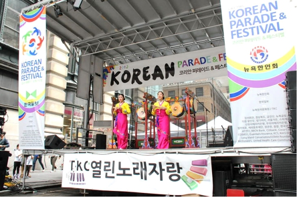 2012 korean parade book chum 15
